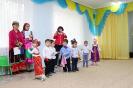 Празднование Дня Единства в детском саду_3