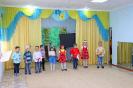 Празднование Дня Единства в детском саду_4